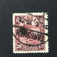 ◆◆◆CHINA 1923-33 Second Peking Print Junk Series  20C  USED  AA1439 - China