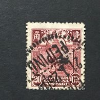 ◆◆◆CHINA 1923-33 Second Peking Print Junk Series  20C  USED  AA1440 - China
