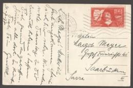1937  Descates «de La Méthode» Yv 342  - Seul Sur Carte Pour La Sarre - Marcophilie (Lettres)