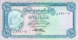 YEMEN 10 RIAL 1973 P-13b SIG/7 Alsanabani UNC */* - Jemen