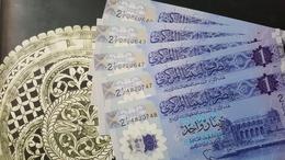 Lot Of 5 Libya New Dinars - Uncirculated Banknotes - 2019 Prefix 2 ا/1 (alef/1) - Libyen