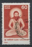 °°° INDIA - Y&T N°922 - 1987 °°° - India