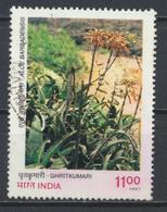 °°° INDIA 1997 - Y&T N°1358 °°° - India