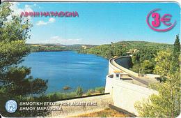 GREECE - Marathon/Marathon Lake, Amimex Prepaid Card 3 Euro, Tirage %50000, 06/03, Used - Landschappen