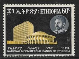 Ethiopia Scott # 454 Used National Bank Building, 1965 - Ethiopia