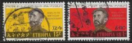 Ethiopia Scott # 482-3 Used Selassie, Lion, 1967 - Ethiopia