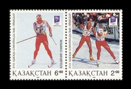 Kazakhstan 1994 Mih. 41/42 Olympic Winter Games In Lillehammer. Cross-Country Skiing MNH ** - Kazakhstan