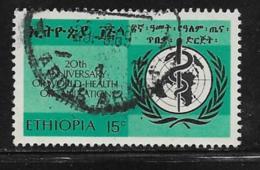 Ethiopia Scott # 508 Used WHO Emblem, 1968 - Ethiopia