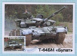 UKRAINE / Maidan Post / Maxi Card / Military Equipment . Antiterrorist Operation. Panzer. Tank Bulat . 2016 - Ukraine