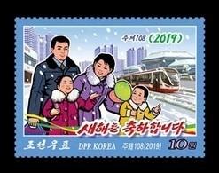 North Korea 2019 Mih. 6538 New Year MNH ** - Korea, North