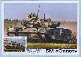 UKRAINE / Maidan Post / Maxi Card / Military Equipment . Antiterrorist Operation. Panzer. Tank Oplot . 2016 - Ukraine