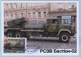 UKRAINE / Maidan Post / Maxi Card / Military Equipment . Antiterrorist Operation. Artillery. Auto. RSVR Bastion. 2016 - Ukraine