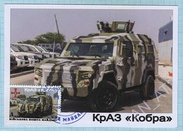 UKRAINE / Maidan Post / Maxi Card / Military Equipment . Antiterrorist Operation. Auto. KrAZ Cobra. 2016 - Ukraine