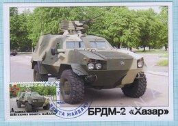 UKRAINE / Maidan Post / Maxi Card / Military Equipment  Antiterrorist Operation. Auto. BRDM Khazar  2016 - Ukraine