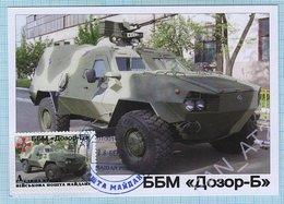 UKRAINE / Maidan Post / Maxi Card / Military Equipment . Antiterrorist Operation. Auto. BBM DOZOR. 2016 - Ukraine