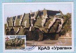UKRAINE / Maidan Post / Max Card / Military Equipment . Antiterrorist Operation. Auto. KrAZ Hurricane. 2016 - Ukraine