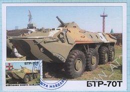 UKRAINE / Maidan Post / Maxi Card / Military Equipment Antiterrorist Operation Armored Personnel Carrier 70T. 2016. - Ukraine