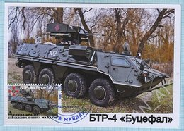 UKRAINE / Maidan Post / Maxi Card / Military Equipment Antiterrorist Operation Armored Personnel Carrier Bucephalus 2016 - Ukraine