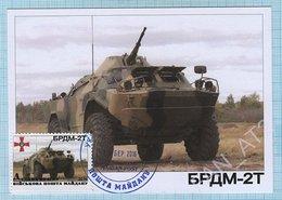 UKRAINE / Maidan Post / Maxi Card / Military Equipment . Antiterrorist Operation. Auto. BRDM-2T. 2016. - Ukraine