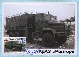 UKRAINE / Maidan Post / Maxi Card / Military Equipment . Antiterrorist Operation. Auto. KrAZ Raptor 2016. - Ukraine