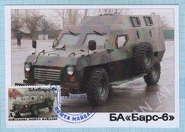 UKRAINE / Maidan Post / Maxi Card / Military Equipment . Antiterrorist Operation. Auto. BA Bars-6. 2016. - Ukraine