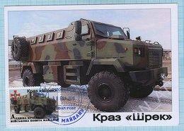 UKRAINE / Maidan Post / Maxi Card / Military Equipment . Antiterrorist Operation. Auto. KrAZ Shrek 2016. - Ukraine