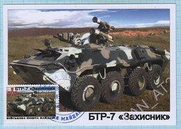UKRAINE / Maidan Post / Maxi Card / Military Equipment Antiterrorist Operation Armored Personnel Carrier Defender.2016. - Ukraine