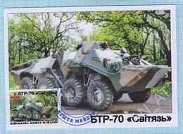 UKRAINE / Maidan Post / Maxi Card / Military Equipment Antiterrorist Operation Armored Personnel Carrier Svityaz 2016 - Ukraine