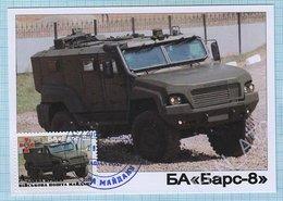 UKRAINE / Maidan Post / Maxi Card / Military Equipment Antiterrorist Operation Auto Armored Personnel Carrier Bars 2016 - Ukraine