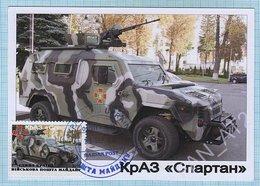 UKRAINE / Maidan Post / Maxi Card / Military Equipment . Antiterrorist Operation. Auto. KrAZ Spartan 2016. - Ukraine
