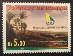 BOLIVIA - MNH** - 2000 - # 1091 - Bolivie