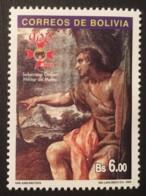 BOLIVIA - MNH** - 2000 - # 1466 - Bolivie