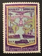 DOMINICAN REPUBLIC - MNH** - 1941 - # 382 - Dominicaine (République)