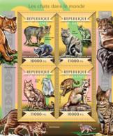 Guinea 2015  Fauna   Cats Of The World - Guinée (1958-...)