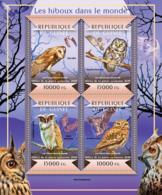 Guinea 2015  Fauna  Owls Of The World - Guinée (1958-...)