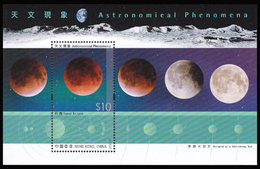 China Hong Kong 2015 Astronomical Phenomena SS/Block (Normal Paper Edition)MNH - 1997-... Région Administrative Chinoise