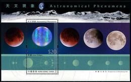China Hong Kong 2015 Astronomical Phenomena SS/Block (3D Edition)MNH - 1997-... Région Administrative Chinoise