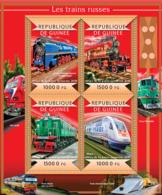 Guinea 2015  Russian Trains - Guinée (1958-...)