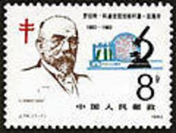 China 1982 J74 Tubercle Bacillus Stamp Robert Koch Medicine Health Microscope Famous - History