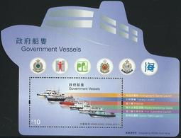 China Hong Kong 2015 Government Vessels SS/Block MNH - 1997-... Chinese Admnistrative Region