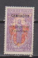 CAMEROUN                N° YVERT  :  78   NEUF SANS GOMME        ( SG     1/15  ) - Camerún (1915-1959)