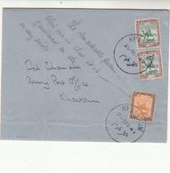 Sudan / Camels / Stamp Printing Errors - Soudan (1954-...)