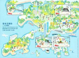 China Hong Kong 2015 The 25th Anniversary Of Basic Law Promulgation MS/Block MNH - 1997-... Région Administrative Chinoise