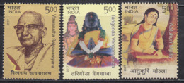 India MNH 2017,  Set Of 3, Viswanatha Satyanarrayana Tarigonda Venamamba And Aatukuri Molla, Hinduism - India