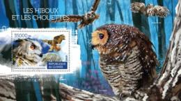 Guinea 2015 Fauna  Owls - Guinée (1958-...)