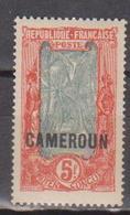 CAMEROUN                N° YVERT  :  100   NEUF SANS GOMME        ( SG     1/16  ) - Unused Stamps
