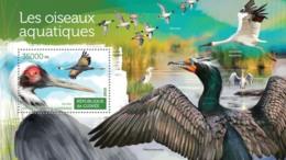 Guinea 2015 Fauna  Water Birds - Guinée (1958-...)