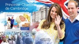Guinea 2015 Princess Charlotte Of Cambridge,Prince William, Kate Middleton - Guinée (1958-...)