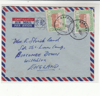 Sudan / Airmail / Postmarks / Returned For Additional Postage - Sudan (1954-...)