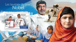 Guinea 2015  Malala Yousafzai, Kailash Satyarthi, Nobel Peace Prize, 2014 - Guinée (1958-...)